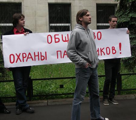 http://www.rossia3.ru/images/220508piket/001.JPG