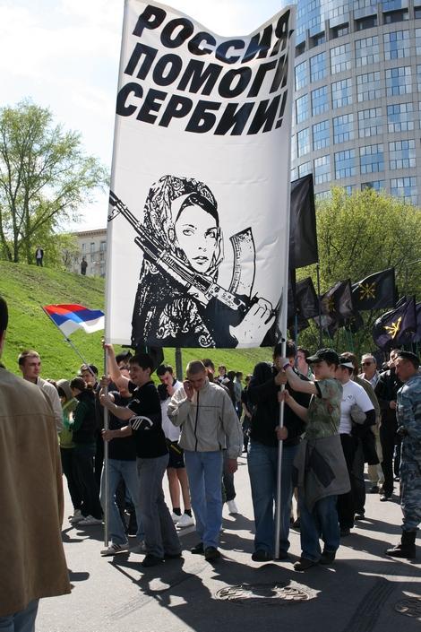http://rossia3.ru/images/270408/004.jpg