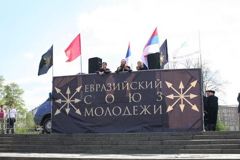 http://rossia3.ru/images/270408/007.jpg