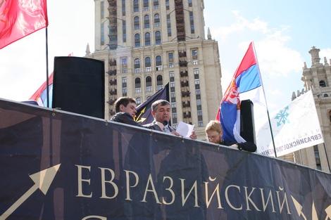 http://rossia3.ru/images/270408/008.jpg