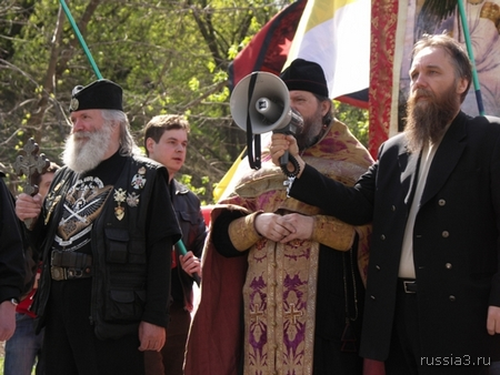 http://www.rossia3.ru/images/270408_marsh/001.jpg