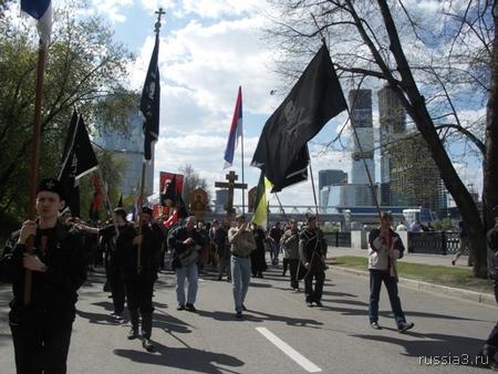 http://www.rossia3.ru/images/270408_marsh/002.jpg
