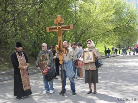 http://www.rossia3.ru/images/270408_marsh/003.jpg