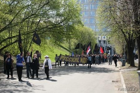 http://www.rossia3.ru/images/270408_marsh/005.jpg
