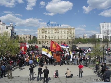 http://www.rossia3.ru/images/270408_marsh/014.jpg