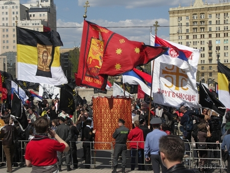 http://www.rossia3.ru/images/270408_marsh/015.jpg