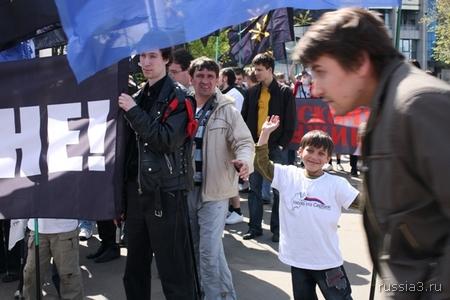 http://www.rossia3.ru/images/270408_marsh/020.jpg