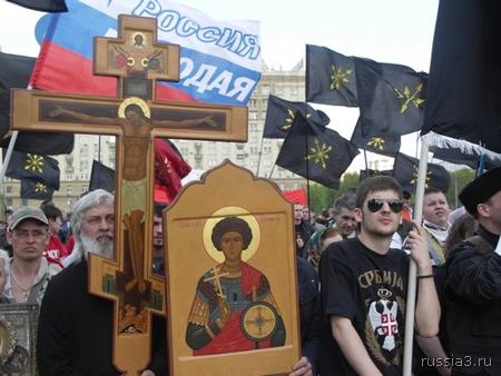 http://www.rossia3.ru/images/270408_marsh/021.jpg
