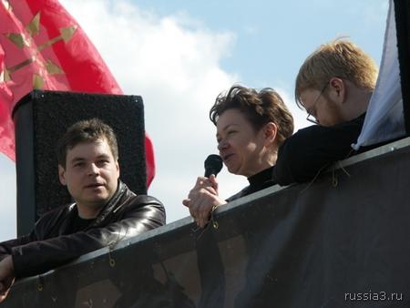 http://www.rossia3.ru/images/270408_marsh/023.jpg