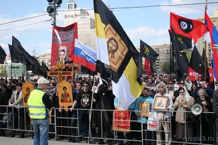 http://www.rossia3.ru/images/270408_marsh/026.jpg