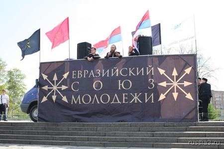 http://www.rossia3.ru/images/270408_marsh/027.jpg