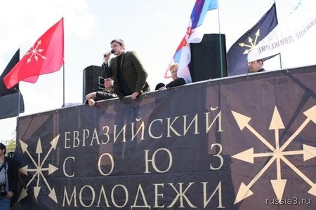 http://www.rossia3.ru/images/270408_marsh/029.jpg