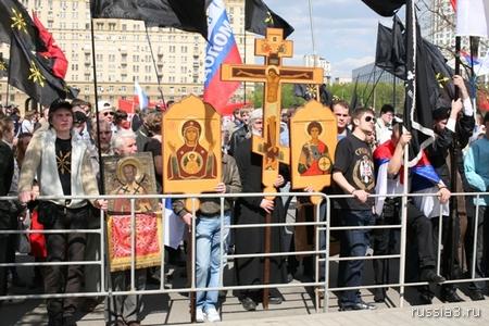 http://www.rossia3.ru/images/270408_marsh/030.jpg