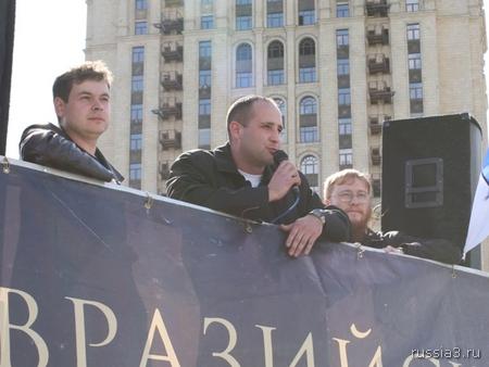 http://www.rossia3.ru/images/270408_marsh/032.jpg