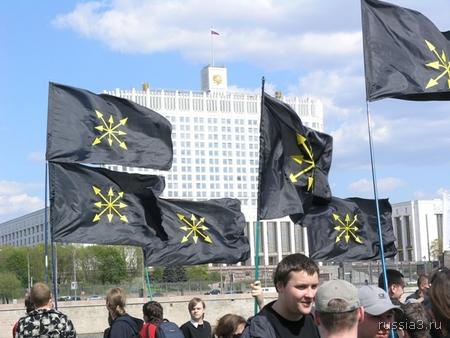 http://www.rossia3.ru/images/270408_marsh/033.jpg