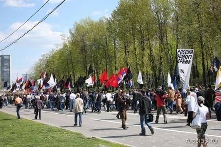 http://www.rossia3.ru/images/270408_marsh/038.jpg
