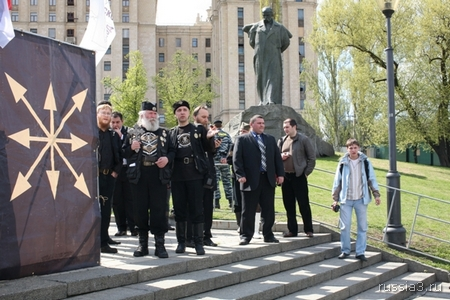 http://www.rossia3.ru/images/270408_marsh/039.jpg