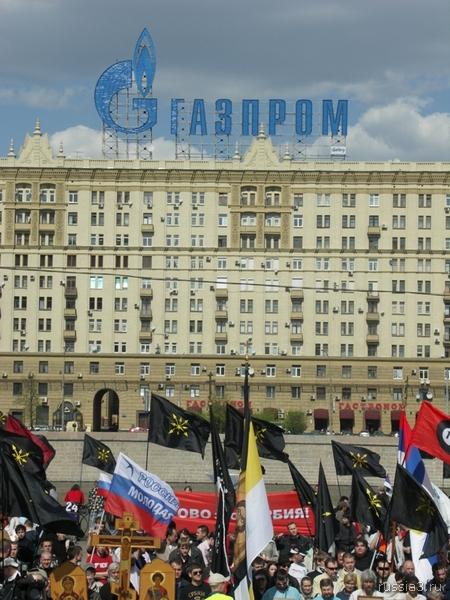 http://www.rossia3.ru/images/270408_marsh/041.jpg