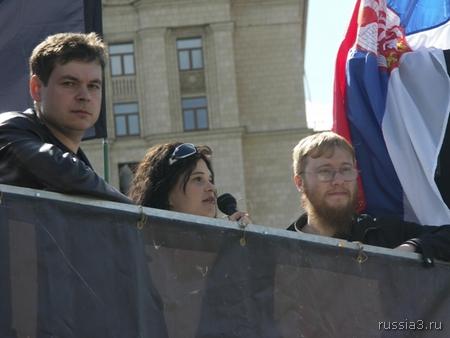 http://www.rossia3.ru/images/270408_marsh/042.jpg