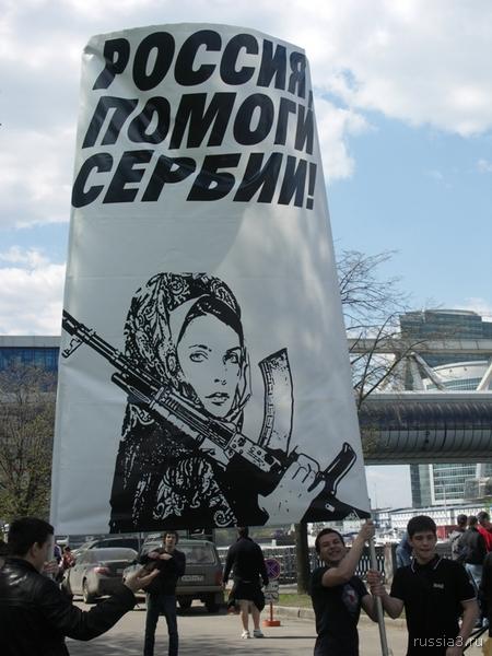 http://www.rossia3.ru/images/270408_marsh/044.jpg