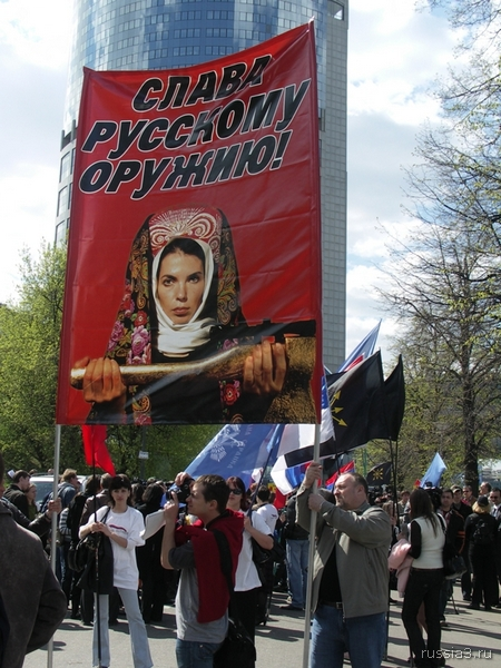 http://www.rossia3.ru/images/270408_marsh/045.jpg