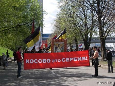 http://www.rossia3.ru/images/270408_marsh/046.jpg