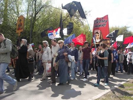 http://www.rossia3.ru/images/270408_marsh/051.jpg