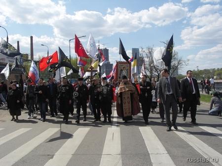 http://www.rossia3.ru/images/270408_marsh/052.jpg