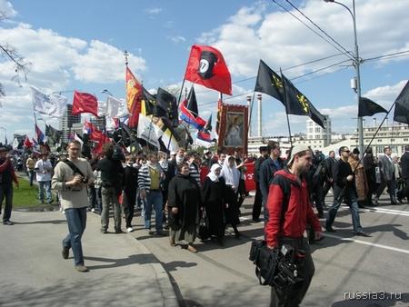 http://www.rossia3.ru/images/270408_marsh/053.jpg
