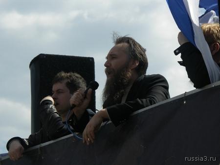http://www.rossia3.ru/images/270408_marsh/055.jpg