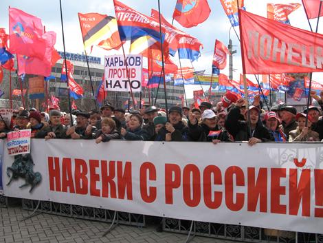http://www.rossia3.ru/images/d170308/002.JPG