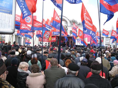 http://www.rossia3.ru/images/d170308/003.JPG